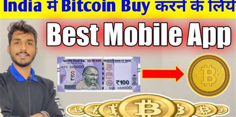 One method people search for online often, is how to sell bitcoins and receive funds to your paypal account. Best App to Buy Sell Bitcoin in india 2021 | best app for cryptocurrency trading 2021 - Coin4World