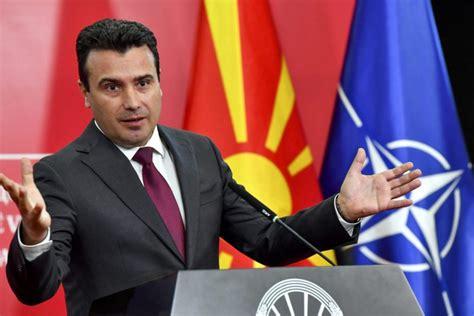 Çmimi i energjisë elektrike, Zaev: Qytetarët mos të shqetësohen | Fol.mk