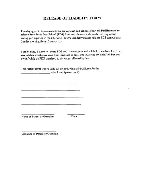 liability release form template in images release of