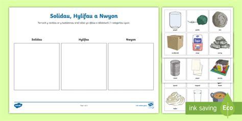 * New * Taflen Weithgaredd Ddidoli Hylifau, Solidau A Nwyon