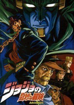 jojo anime episode 1 dub jojo s adventure 2000