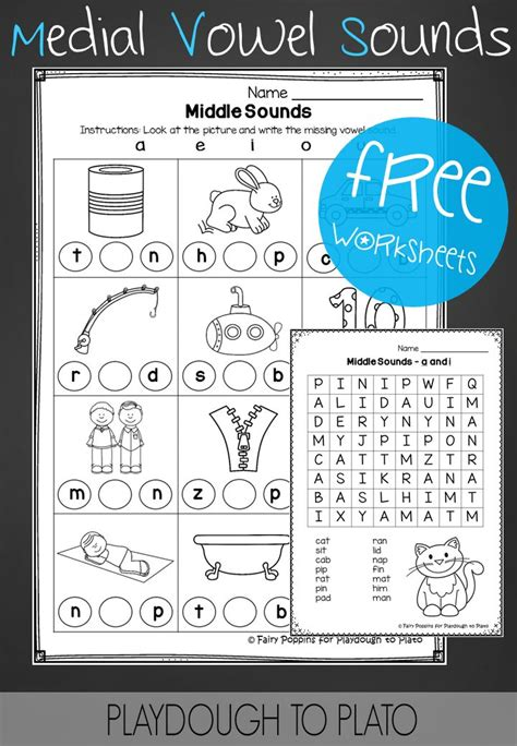 middle sounds worksheets playdough  plato middle