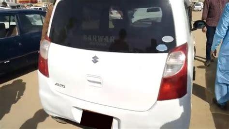 Suzuki Alto Japanese Model 2010 for Sale in Pakistan   Price 10,50,000 RS   Suzuki alto, Suzuki ...