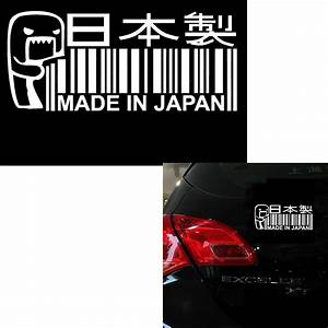 1pc White Funny Car Window Made In Japan Sticker Bumper