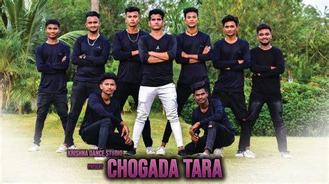 Krishna Gujjar Choreography|