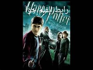 Harry Potter 1 Vo Streaming : harry potter and the half blood prince ~ Medecine-chirurgie-esthetiques.com Avis de Voitures