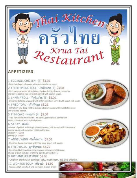 menu  thai kitchen  lubbock tx