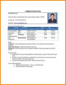 6 Download A Resume Format For Fresher Cashier Resumes