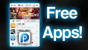 How To Get Any App For Free  25pp