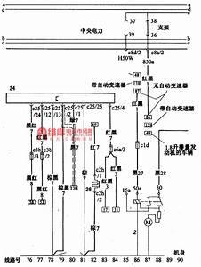 Santana 2000 Uff08fuel Injection Motor Uff09car Fuel Injection