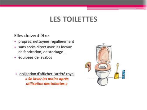 se laver les mains apres les toilettes se laver les mains apres les toilettes 28 images outils p 233 dagogiques panneau se laver