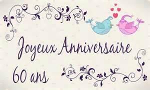 60 ans mariage carte anniversaire 60 ans virtuelle gratuite à imprimer