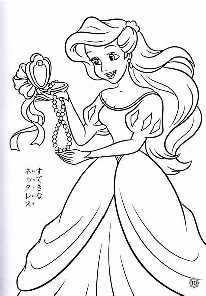 Princess Coloring Ariel Disney Pages Walt Characters