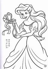 Ariel Princess Coloring Disney Pages Walt Characters Fanpop Personajes sketch template