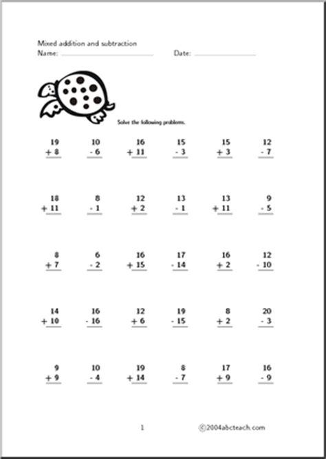 images  mixed alphabet worksheets arabic