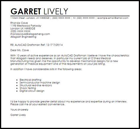 autocad draftsman cover letter sample cover letter