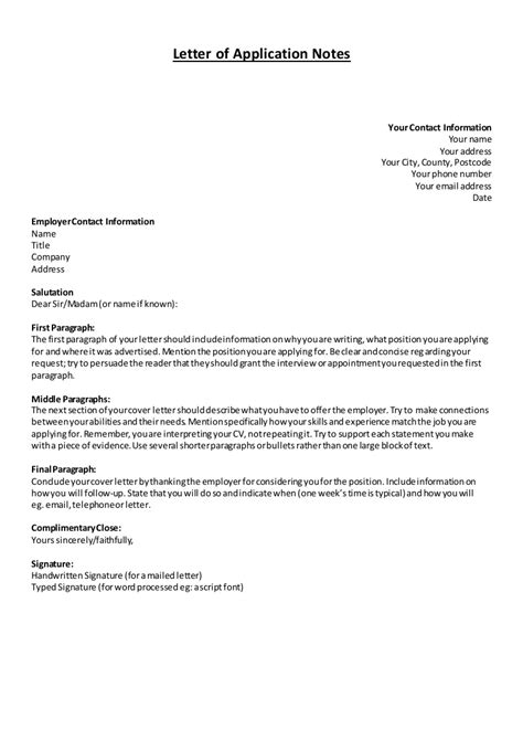 notes exlar letter of application and cv