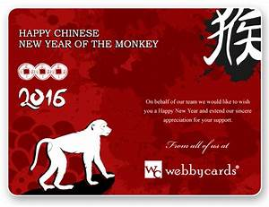 Chinese New Year Corporate Non Animated Holiday eCard for