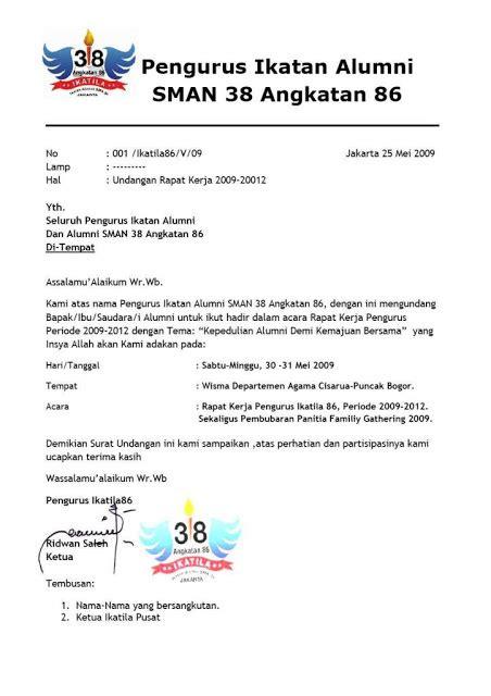 contoh surat undangan hut organisasi contoh isi undangan