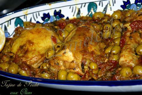 cuisin algerien ramadan poulet aux olives amour de cuisine