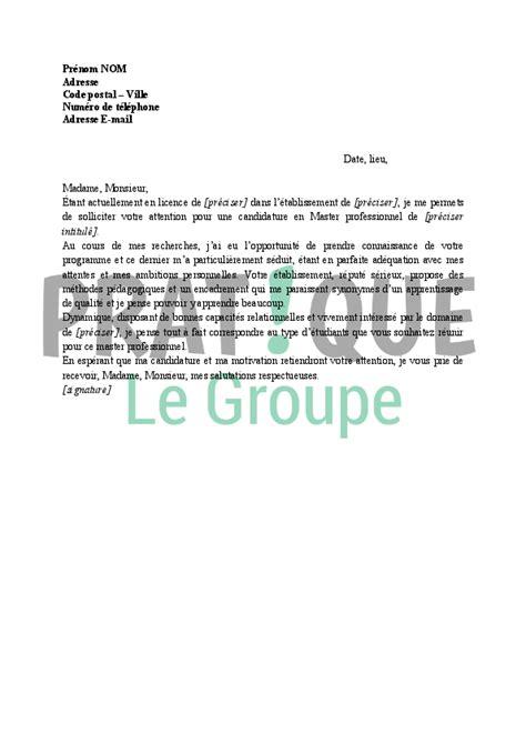 lettre motivation cuisine lettre de motivation pour master pro pratique fr