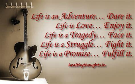 inspirational life quotes adventure quotesgram