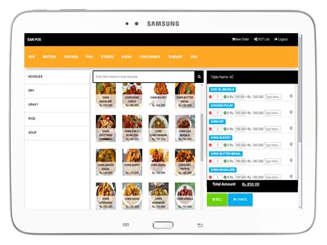 application android cuisine android application for restaurant ordering system source