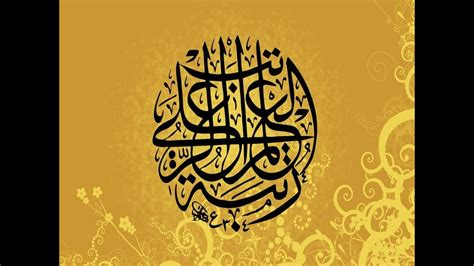 islamic wallpapers gallery youtube