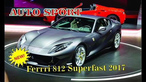 Largest collection of pre owned cars for sale. WOW!!! Best automatic sports car brands Ferrari 812 Superfast - YouTube