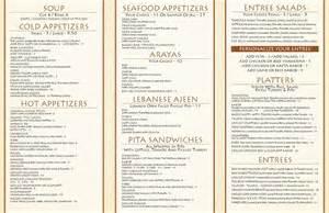 lebanese restaurant take out menu tabboule