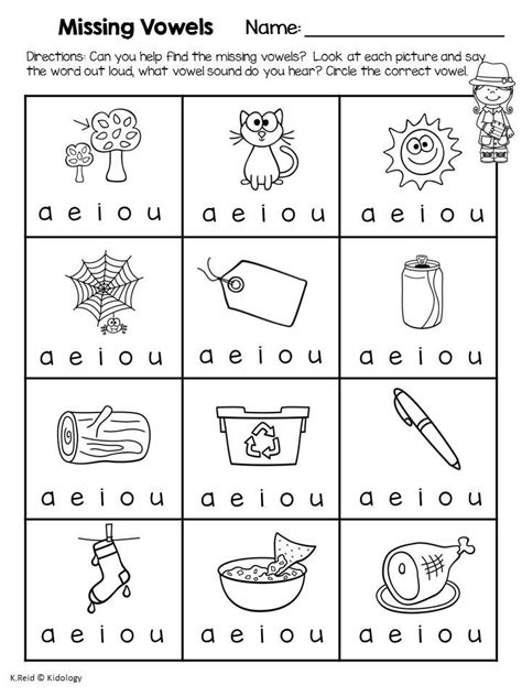 phonics vowels worksheets and no prep printables