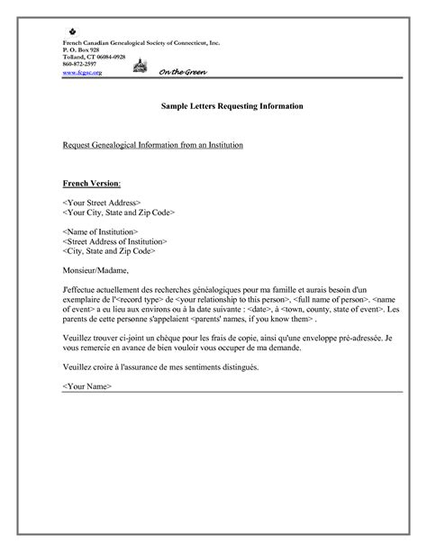 write  business letter requesting information