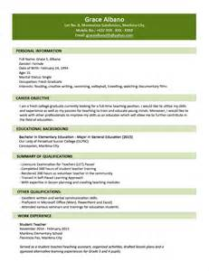 resume format for freshers bcom graduate pdf download exles of resumes resume exle personal simple throughout format 81 breathtaking domainlives