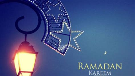 The Holy Month Of Ramadan Is Here Again (1) » The Guardian