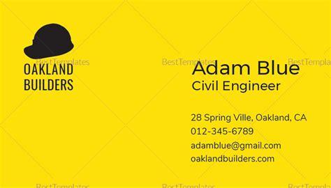 spot uv business card design template  psd word