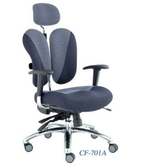 chaise de bureau ergonomique pour profiter du confort maximal