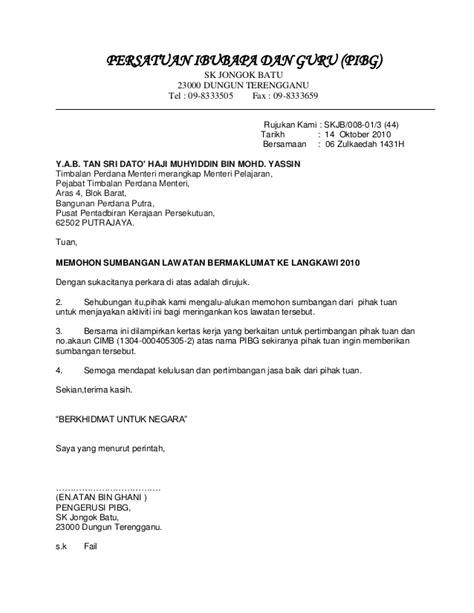 surat pohon sumbangan tim perdana menteri