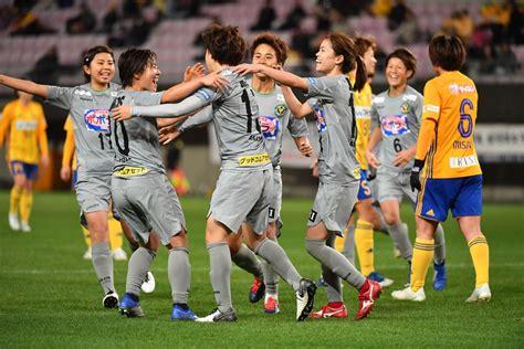 女子 サッカー 選手権