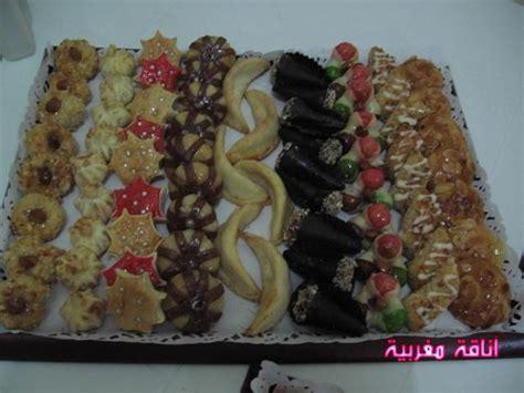 patisserie et cuisine patisserie et cuisine marocaine