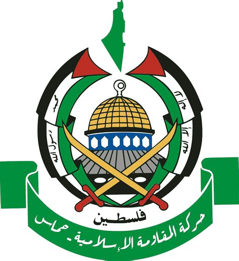 bureau of shipping wiki hamas