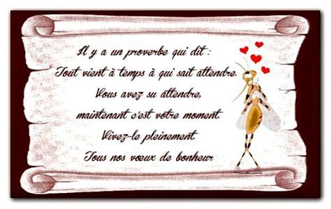texte felicitation mariage humour gratuit mod 232 le texte carte f 233 licitations mariage texte carte