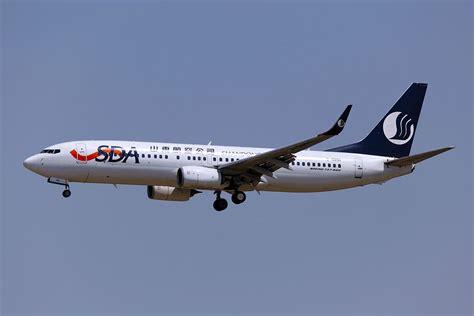 Shandong Airlines - Wikidata