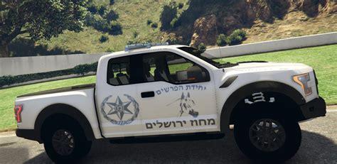 Israel Police Parashim Unit