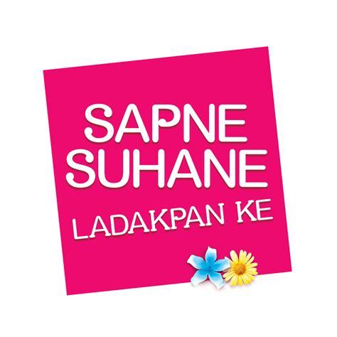 Sapne Suhane Ladakpan Ke 13th August 2013 Episode Tv