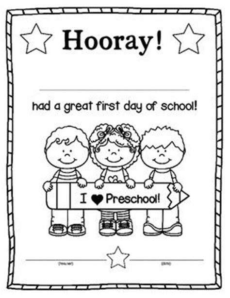 17 best images about preschool awards on 930 | 7c73b2ea5875cb83df102b0eaf237183 school week first day of school