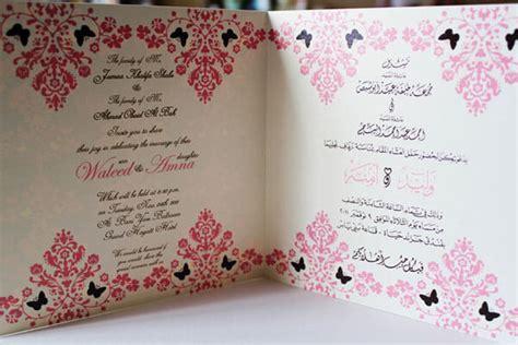 desain undangan pernikahan islami terbaru undangan