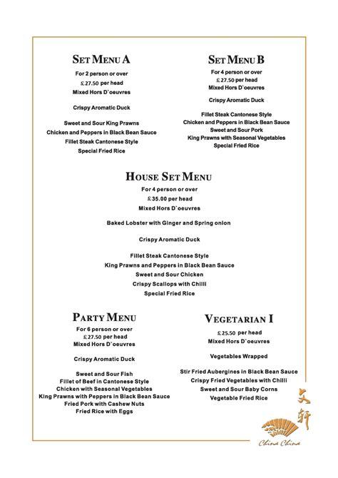 cuisine a la carte menus 39 s restaurantman 39 s restaurant nottingham s pre