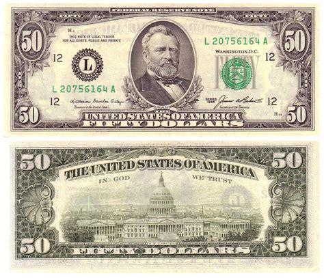 dollar bill front   actual size  dollar