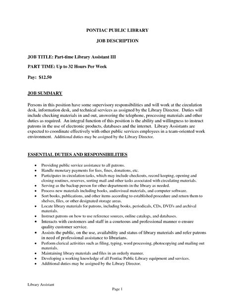 sle of resume objective for library assistant