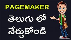 Pagemaker Tutorial In Telugu Part 4